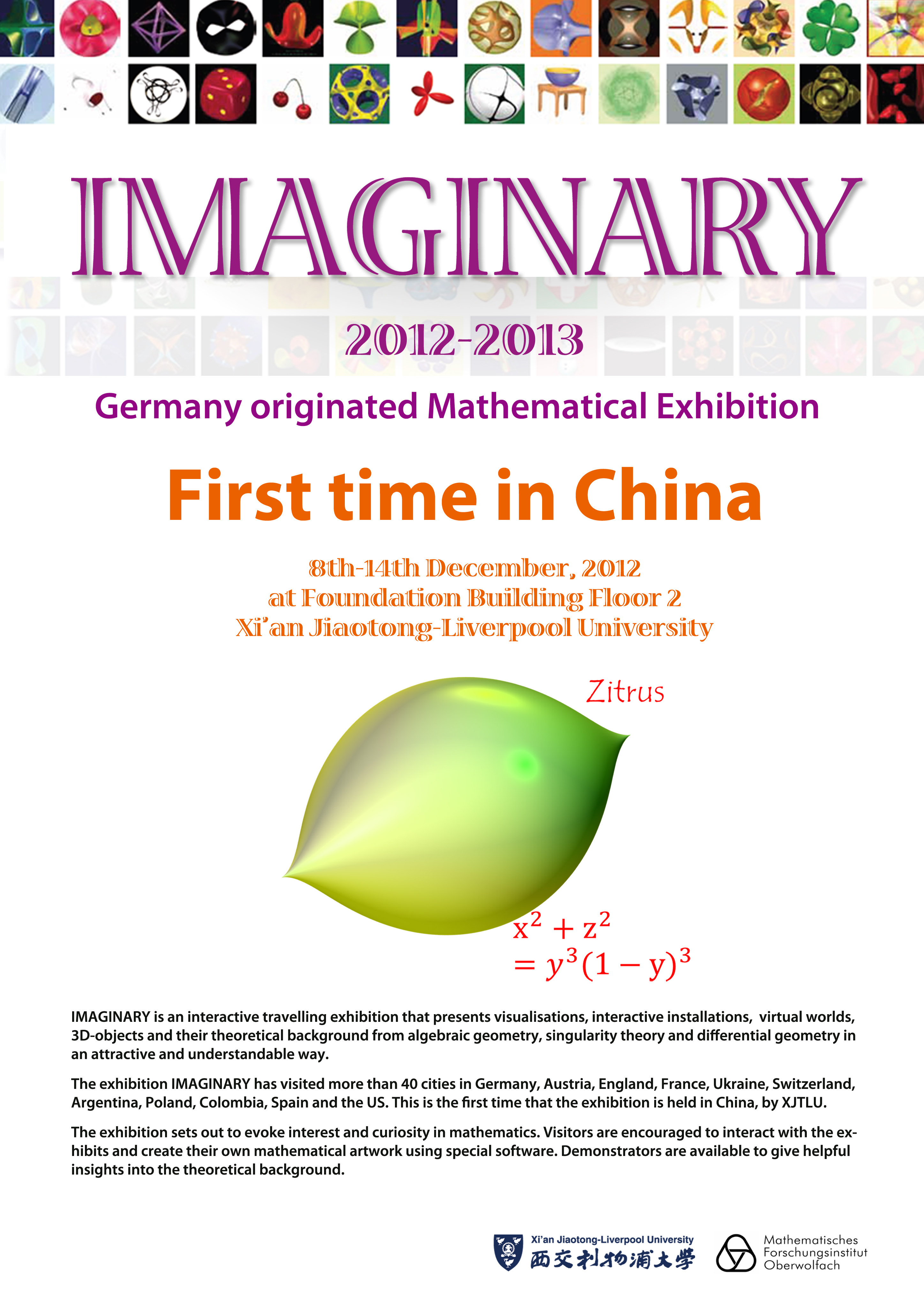 Imaginary at xian jiaotong liverpool university imaginary exhibition invitation card en cn pdf stopboris Image collections